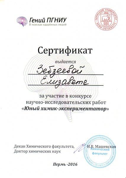 unbenannt-scannen-01
