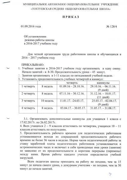 unbenannt-scannen-09