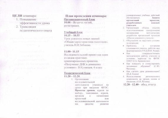 unbenannt-scannen-05